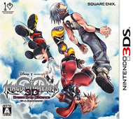 Kingdom Hearts 3D: Dream Drop Distance Box Art