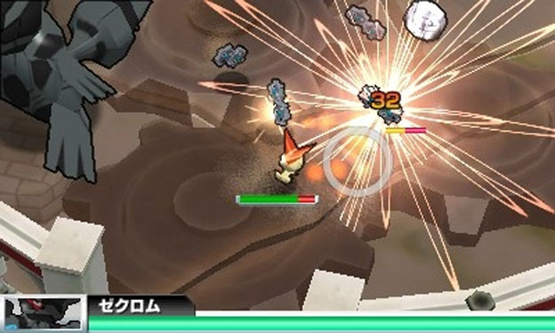 Pokémon Rumble Blast Screenshot
