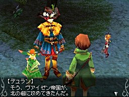 Avalon Code screenshot