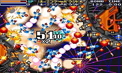 Bangai-O-Spirits screenshot