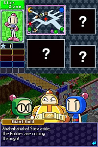 Bomberman Land Touch! 2 screenshot