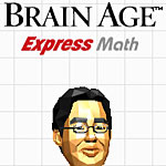 Brain Age Express: Math box art