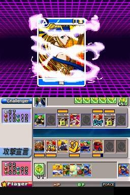 SNK Vs. Capcom: Card Fighters DS screenshot