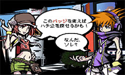 Subarashiki Kono Sekai: The World Ends With You screenshot
