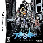 Subarashiki Kono Sekai: The World Ends With You box art