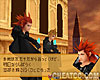 Kingdom Hearts 358/2 Days screenshot - click to enlarge