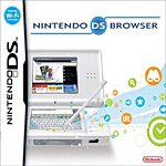 Nintendo DS Browser box art
