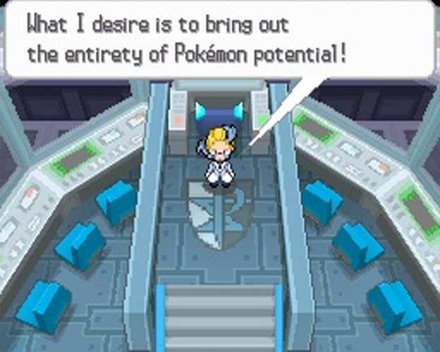 Pokémon Black / White Version 2 Screenshot