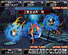 Shin Megami Tensei: Devil Survivor screenshot - click to enlarge