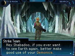 Shin Megami Tensei: Strange Journey screenshot