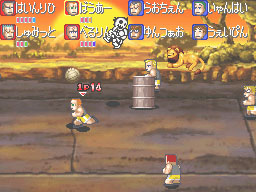 Super Dodgeball Brawlers screenshot