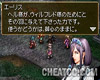 Valkyrie Profile: Covenant of the Plume screenshot - click to enlarge