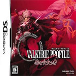 Valkyrie Profile: Covenant of the Plume box art