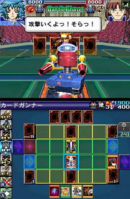 Yu-Gi-Oh! Duel Monsters World Championship 2007 screenshot