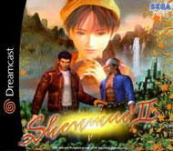 Shenmue 2 (2001)