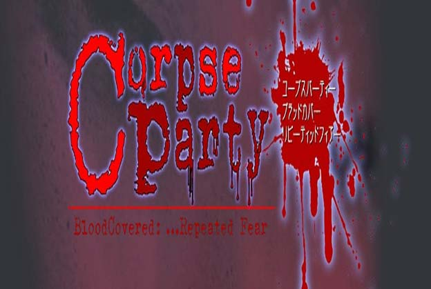 Corpse Party (PSP)