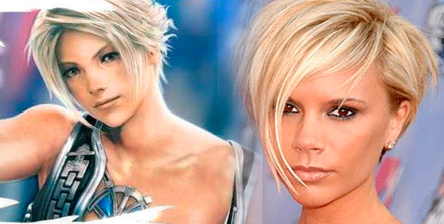 Vaan and Victoria Beckham