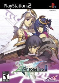 Ar tonelico II: Melody of Metafalica (PS2)