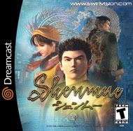 Shenmue (Dreamcast)