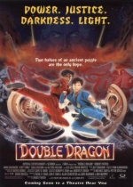 Double Dragon the Movie
