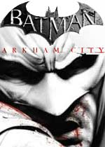 Batman: Arkham City Box Art