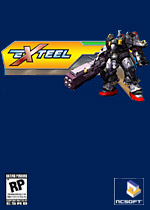 Exteel box art