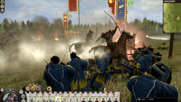 Shogun 2: Fall of the Samurai Screenshot