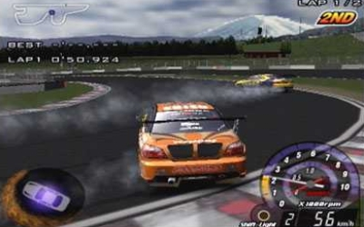 D1 Grand Prix screenshot