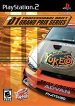 D1 Grand Prix box art