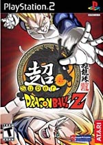Super Dragon Ball Z box art