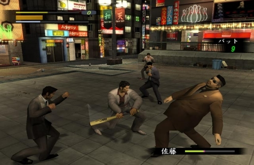 Yakuza screen