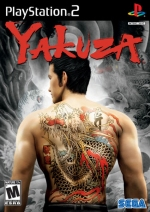 Yakuza PS2 Box Art