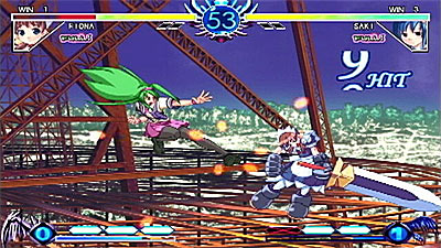 Arcana Heart screenshot