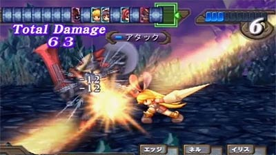 Atelier Iris 3: Grand Phantasm screenshot