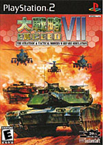 Dai Senryaku VII: Modern Military Tactics Exceed box art