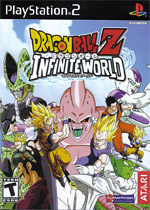 Dragon Ball Z: Infinite World (Fighting)