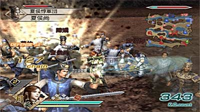 Dynasty Warriors 6 screenshot