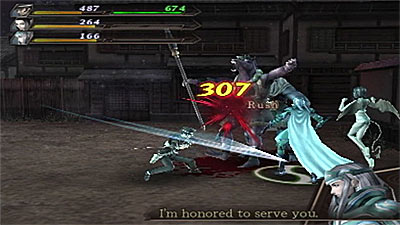 Shin Megami Tensei: Devil Summoner 2 Raidou Kuzunoha vs. King Abaddon screenshot