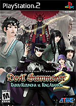Shin Megami Tensei: Devil Summoner 2 Raidou Kuzunoha vs. King Abaddon box art