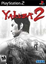 Yakuza 2 box art