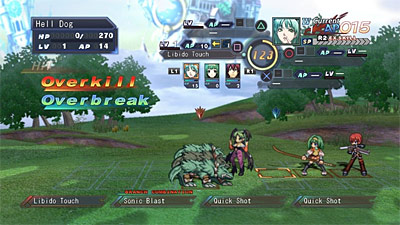 Cross Edge screenshot