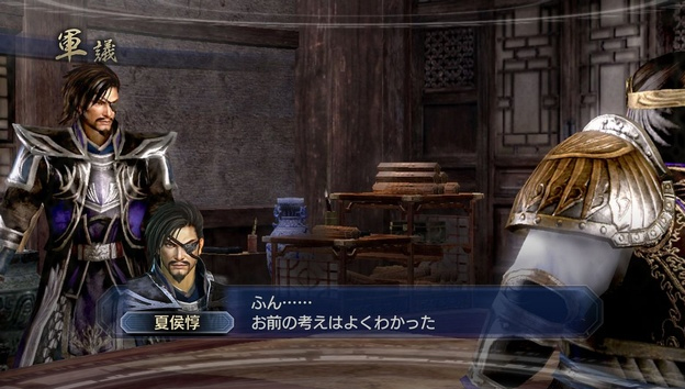 Dynasty Warriors 7 Empires Screenshot