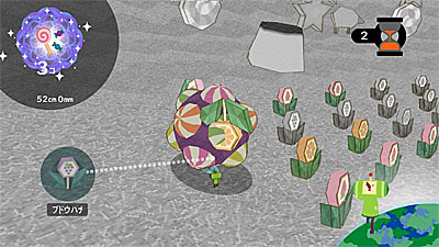 Katamari Forever screenshot