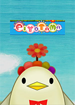 Piyotama box art