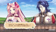 Record of Agarest War Zero Screenshot - click to enlarge