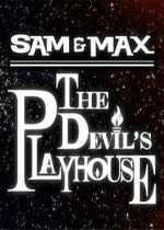 Sam & Max: The Devil&#146s Playhouse Episode 3: They Stole Max&#146s Brain! box art