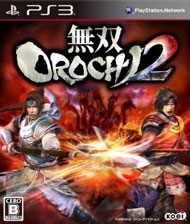 Warriors Orochi 3 Box Art