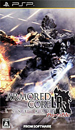 Armored Core: Last Raven Portable box art