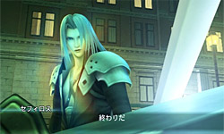 Crisis Core: Final Fantasy VII screenshot
