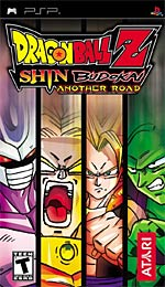 Dragonball Z Shin Budokai: Another Road box art